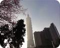 Taipei 101タワー